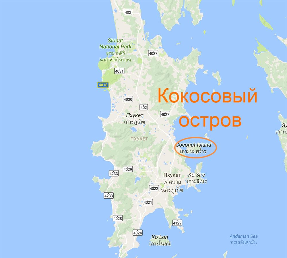 Кокосовый остров на карте