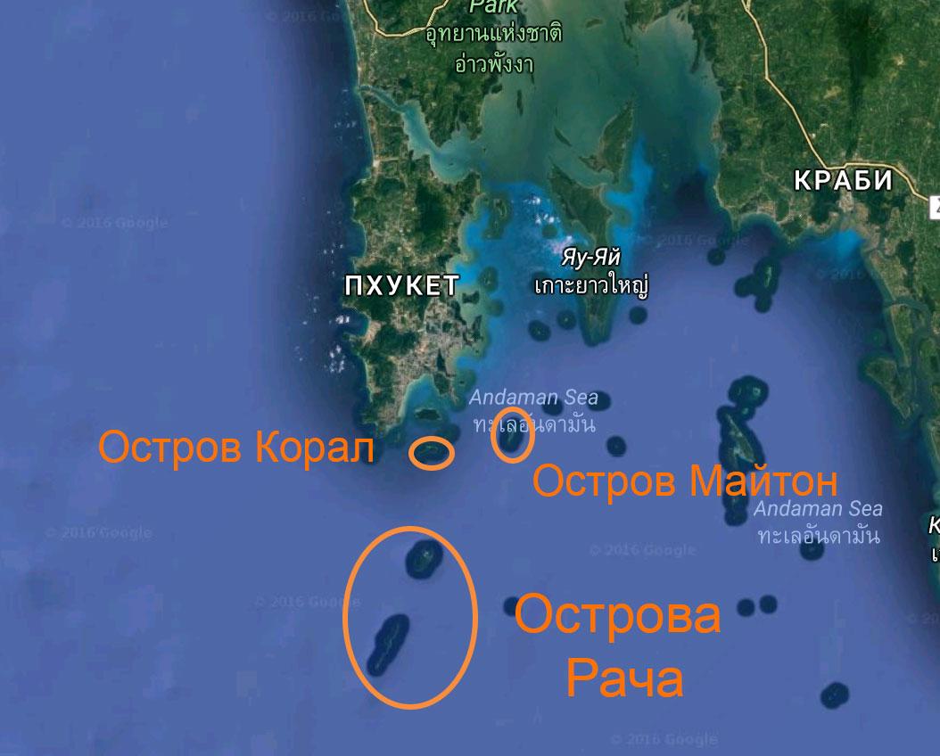 Острова Корал + Рача + Майтон на карте