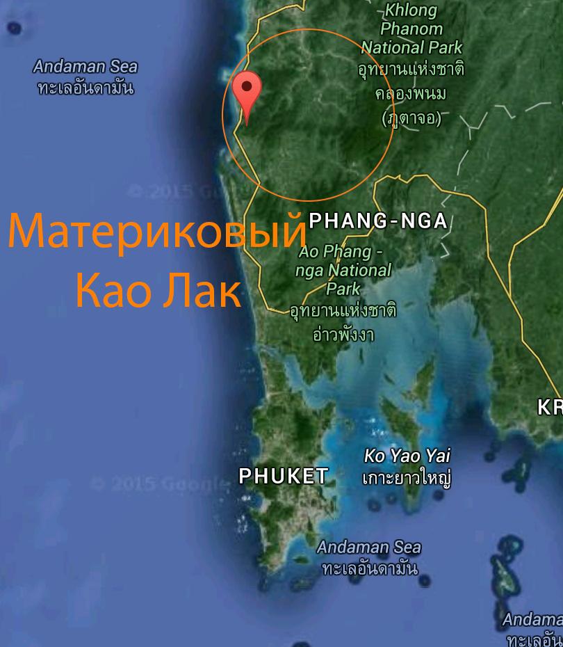 Материковый Као Лак на карте