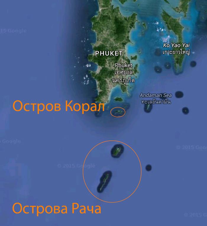 Карта острова Рача
